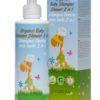 organicheskij-shampun-gel-2-v-1-200-ml-1.jpg